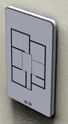 TaewonHwang-s-floorplan-switch-2-inches